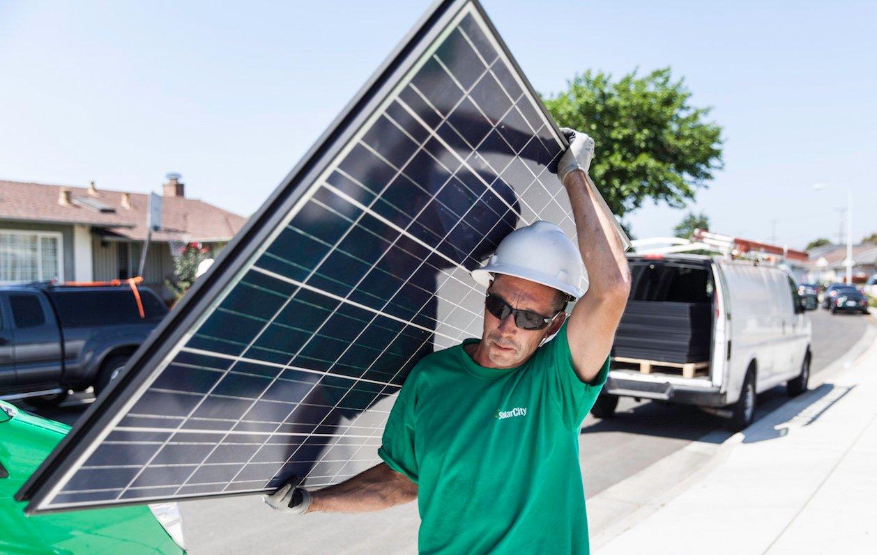 巴西太阳能澳门赌场官网网站装机容量累计达1.6吉瓦