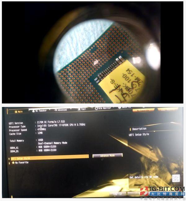 部分厂商发布100系主板兼容8代酷睿的官方BIOS