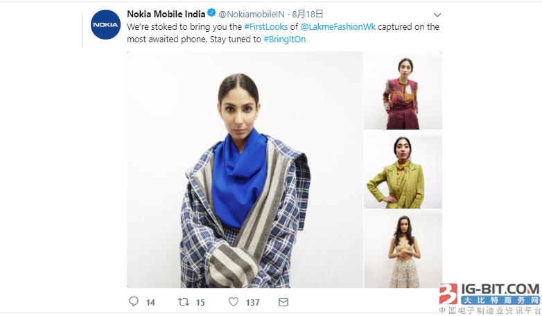 HMD在印度举行新品发布会:或为诺基亚6.1 Plus