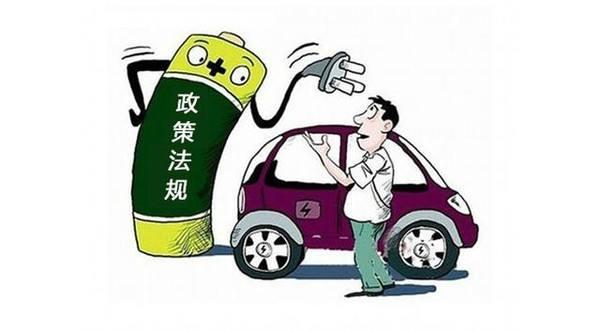 国标出台前遭多地强硬管制 低速电动车管理机制尚需明确