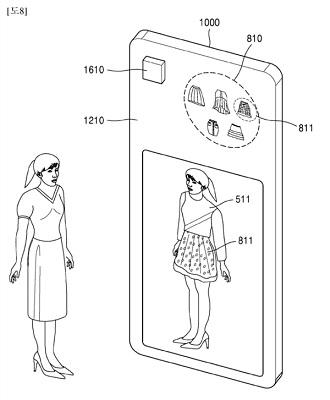 三星新专利曝光:人工智能识别面部表情