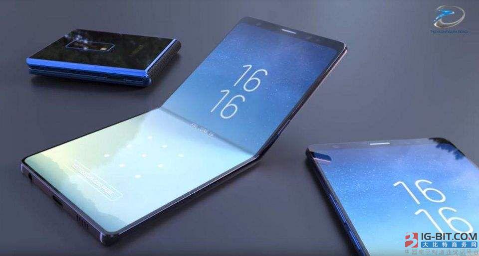 可折叠屏手机量产在即 三星成立专门技术小组