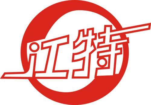 江特电机上半年盈利同比增长391.57%