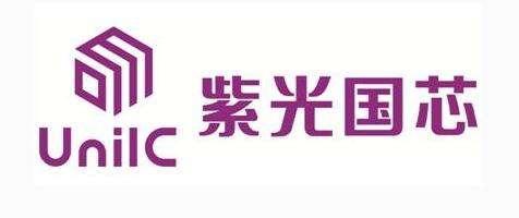 紫光发力存储产业链 面向全球发布全线闪存产品