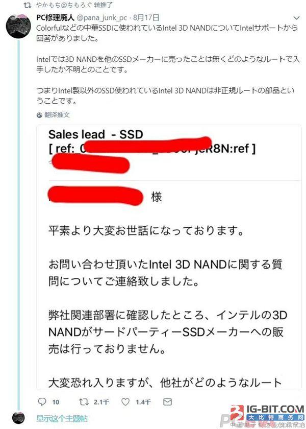七彩虹晒采购合同回应SSD颗粒质疑:确系来自Intel原厂