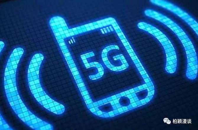 芯片技术的重要性?各芯片企业5G芯片研发进度!