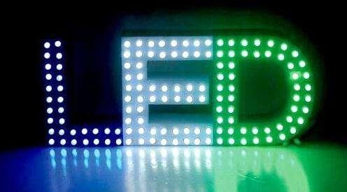 近400名工程师共聚厦门  探讨LED照明实用性及未来发展趋势