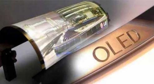 日本JOLED筹资4.2亿美元 计划量产OLED