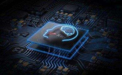 浅析AI安防芯片的现在与未来