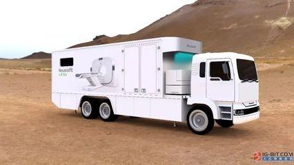 国内首创车载全身CT成功下线 丰富移动医疗产品布局