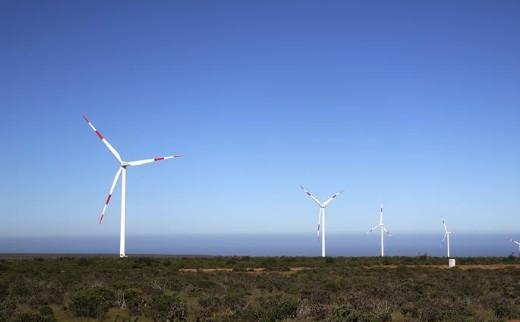中国在智利投资建设的首个风电场正式投产发电