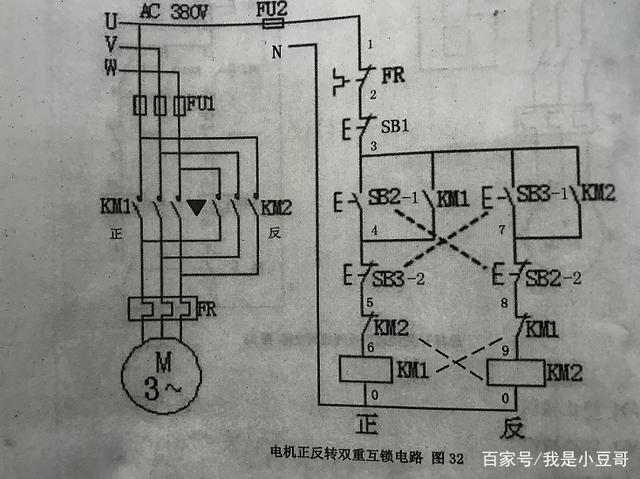 三相电机双重互锁正反转,主电路,控制线路实物讲解