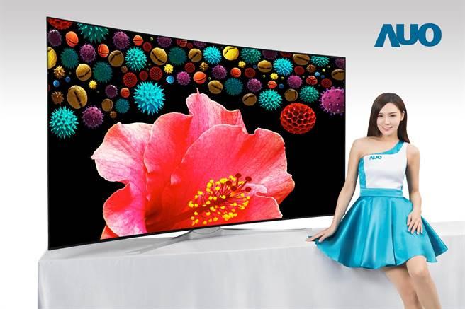 友达将推出全球最大8K 4K全平面无边框ALCD液晶电视面板