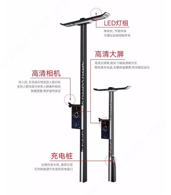大华股份推出新一代智慧灯杆 集八大功能于一体