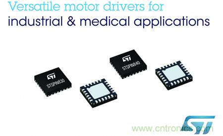 ST推出新款STSPIN电机驱动器 可提高电机控制的灵活性