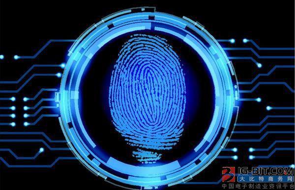 """北京大数据研究院发布""""新一代指纹识别技术""""等成果"""