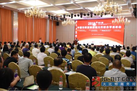 抓住高频化机遇 推动磁元件技术进步——第八届中国功率变换器磁元件联合学术年会