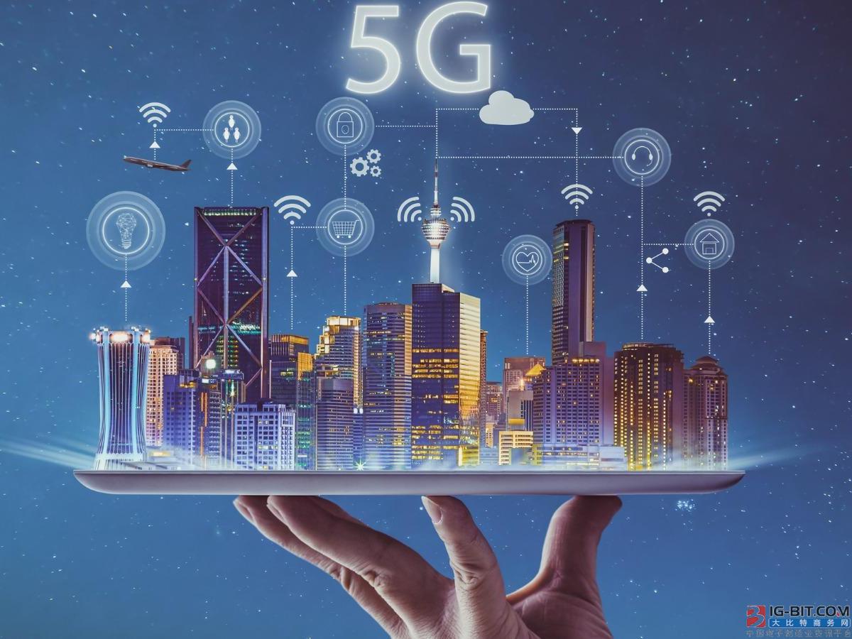 小基站决定5G能否全面商用 通信电源挑战重重