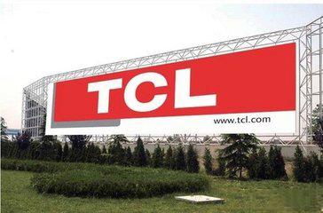 上半年净利润大幅增长 TCL集团调整产业架构