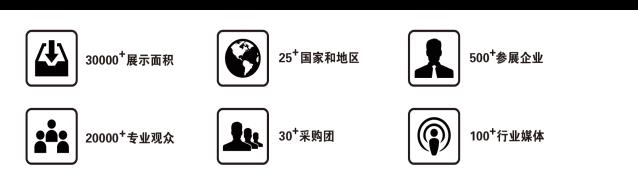 2019中国(雄安)新能源博览会