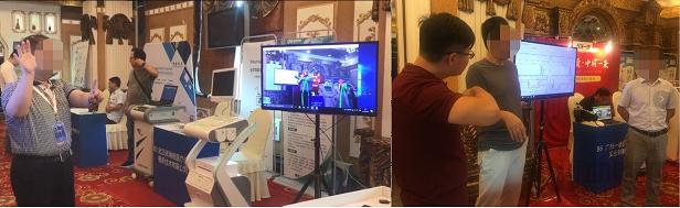 腾讯医疗AI实验室首推视频分析辅诊技术