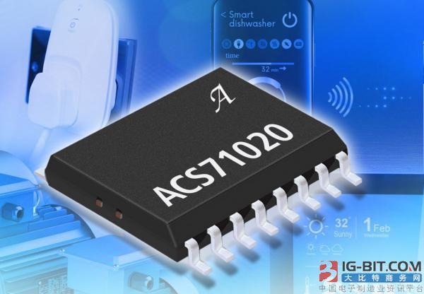 Allegro MicroSystems, LLC发布完全集成的具备增强型隔离的单片电源监控IC
