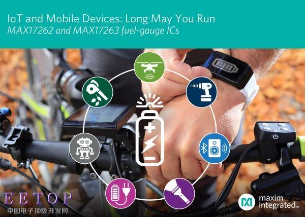 Maxim最新电池电量计IC提供最低工作电流,最大化延长移动和便携设备的运行时间
