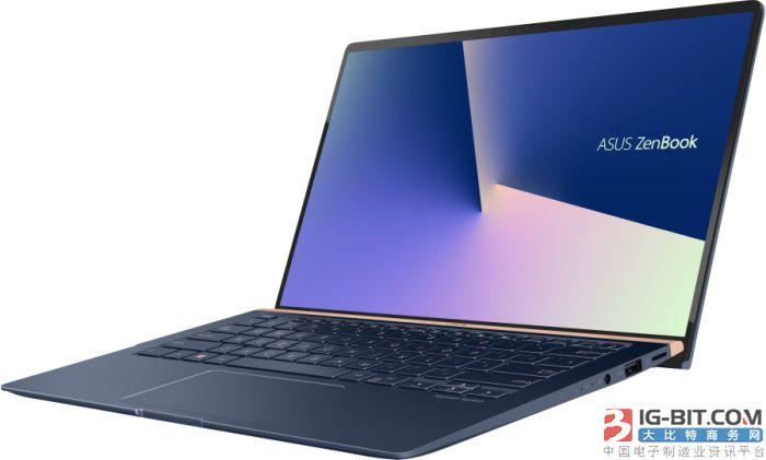 华硕发布屏占比95%的ZenBook系列笔记本电脑