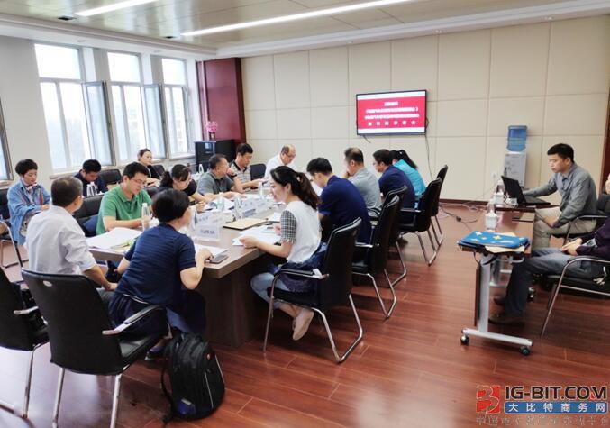 中国仪器仪表行业协会三项团体标准送审稿审查会召开