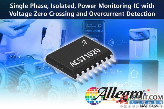 Allegro发布完全集成的具备增强型隔离的单片电源监控IC