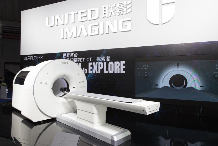 联影:攻坚核心技术 打响高端医疗设备中国品牌
