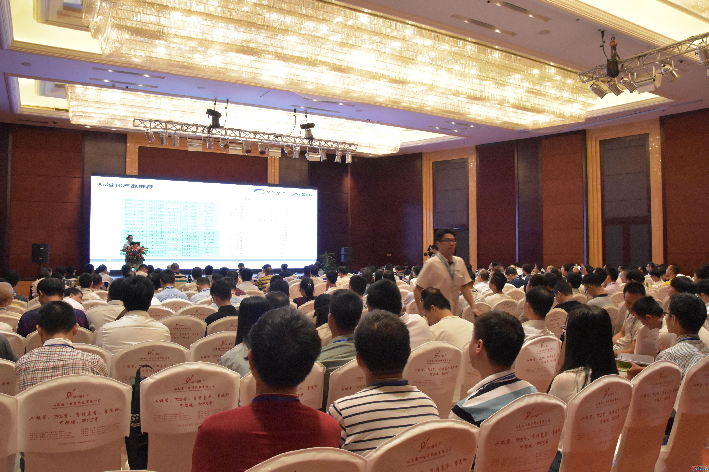 创新驱动 技术赋能 第28届(厦门)LED照明驱动技术研讨会成功举办