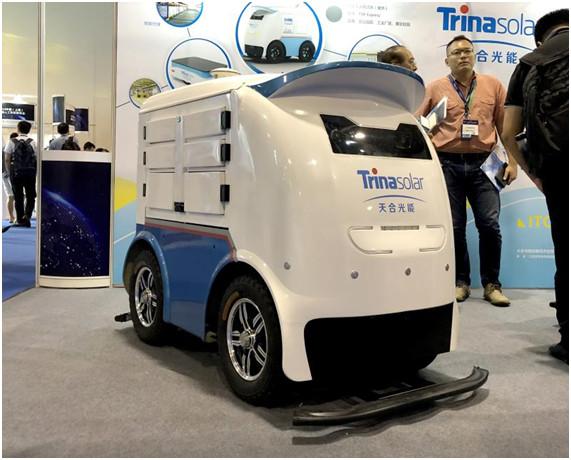 天合光能自主研发打造智能机器人