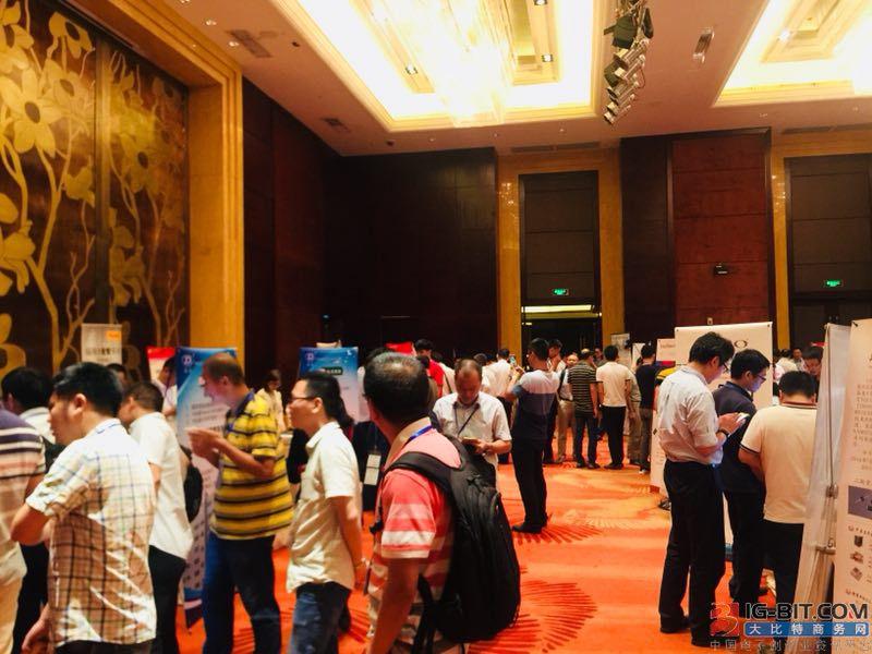 第28届(厦门)LED照明驱动2018最新博彩白菜大全研讨会成功举办