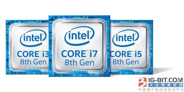 CPU传供应短缺 英特尔:全力支持客户