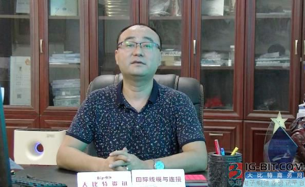 专注研发 布局自动化 深圳市中科兴达Type C连接器异军崛起