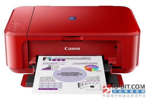 佳能发布家用打印机新品