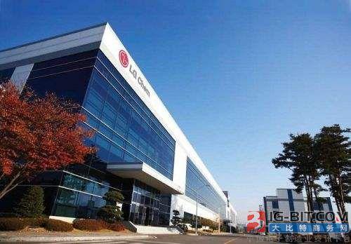 LG化学16.3亿美元在波兰建欧洲最大电池工厂