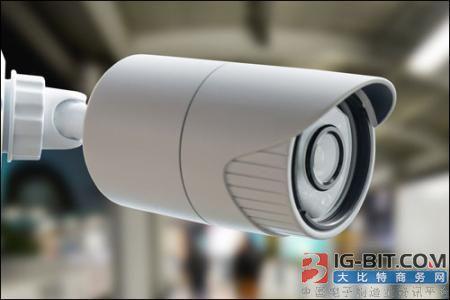 公安部批准中国安全技术防范认证中心 开展视频监控产品GA认证工作