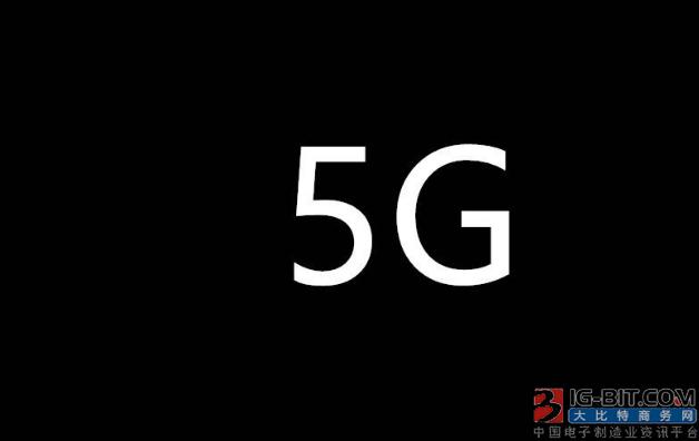 5G时代即将来临,国内手机厂商谁主沉浮?