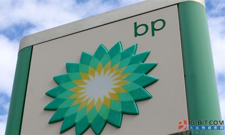 英国石油公司BP:2050年动力电池成本降至50美元
