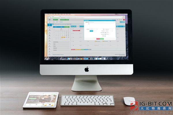 2018苹果新品发布会前瞻:iMac亮点汇总