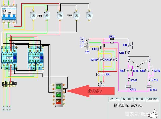 电机双重互锁正反转,电路图中的虚线代表什么意思?