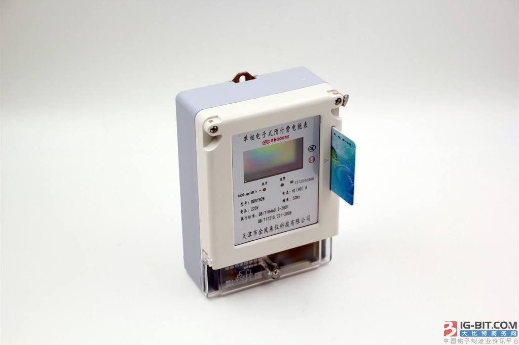 居民用户用电负荷辨识智能电能表在南京试点应用