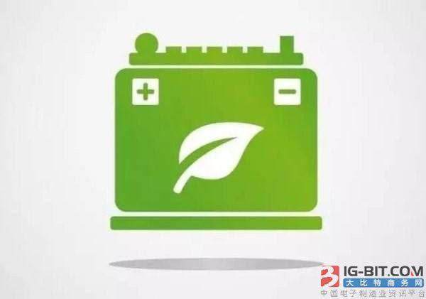 加快破解動力電池產業發展難題