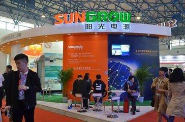 阳光电源:储能逆变器产品在欧美多个发达国家通过认证