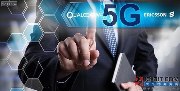 与高通合作 爱立信拨打全球首个5G电话