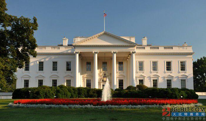 思科戴尔惠普瞻博致信白宫:不要对中国关键部件加税