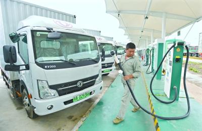 武汉首个新能源物流运输车充电站启用