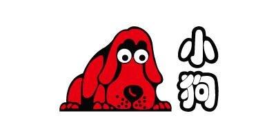 小狗电器拟申请终止在新三板挂牌